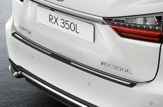 Rear bumper protection plate Brushed aluminium