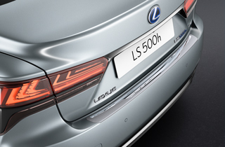 Rear Bumper Protection Plate